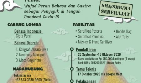 Festival Literasi Bahasa dan Sastra Se-Jatim 19-25 Okt 2020